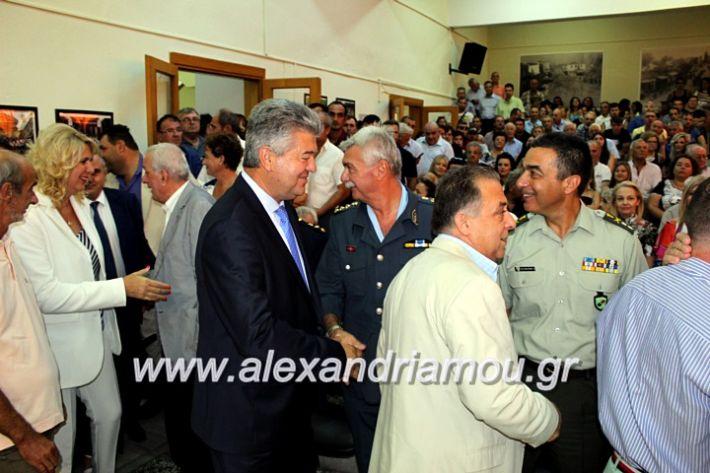alexandriamou.gr_orkomosiadimotikousumbouliou2019IMG_2801
