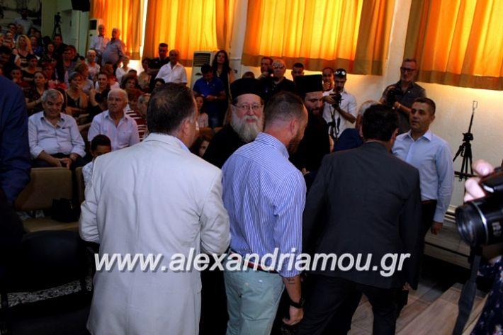 alexandriamou.gr_orkomosiadimotikousumbouliou2019IMG_2804