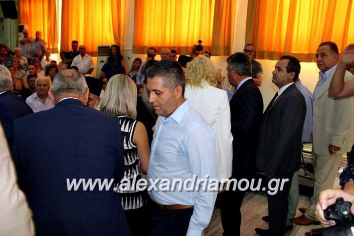 alexandriamou.gr_orkomosiadimotikousumbouliou2019IMG_2807