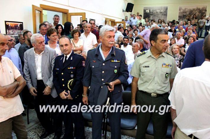 alexandriamou.gr_orkomosiadimotikousumbouliou2019IMG_2808