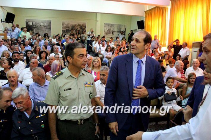alexandriamou.gr_orkomosiadimotikousumbouliou2019IMG_2812