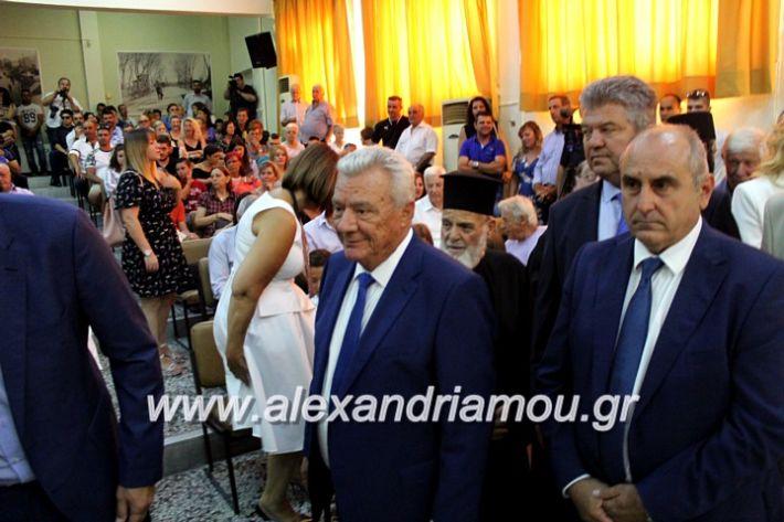 alexandriamou.gr_orkomosiadimotikousumbouliou2019IMG_2815