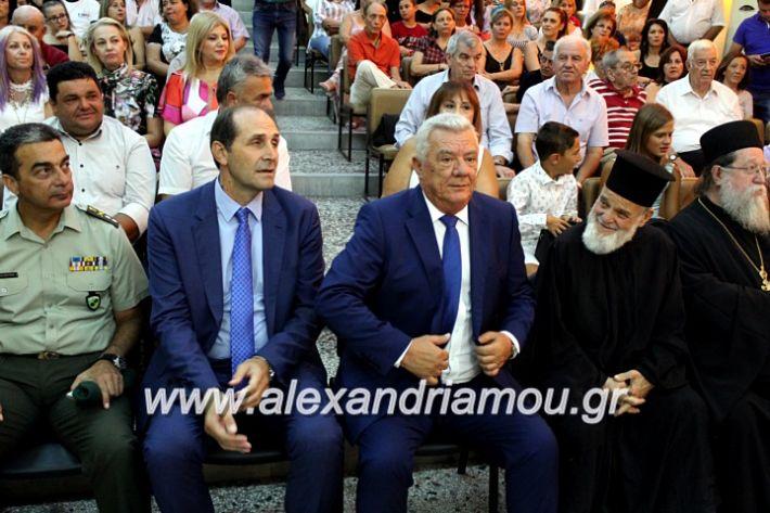 alexandriamou.gr_orkomosiadimotikousumbouliou2019IMG_2819