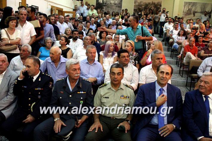 alexandriamou.gr_orkomosiadimotikousumbouliou2019IMG_2820
