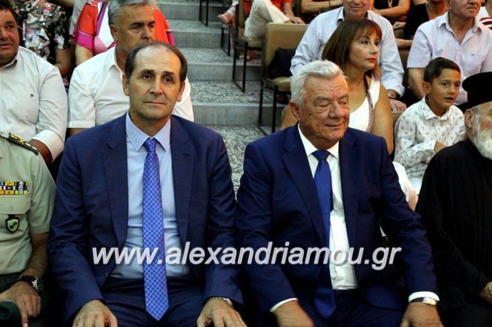 alexandriamou.gr_orkomosiadimotikousumbouliou2019IMG_2821