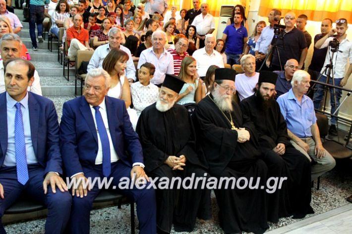 alexandriamou.gr_orkomosiadimotikousumbouliou2019IMG_2824