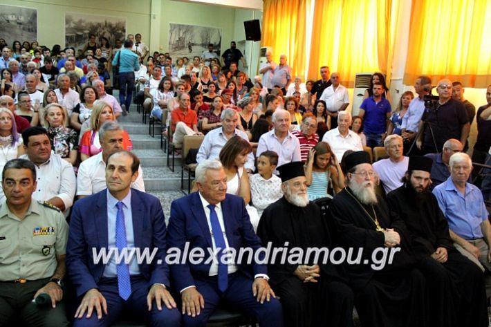 alexandriamou.gr_orkomosiadimotikousumbouliou2019IMG_2825