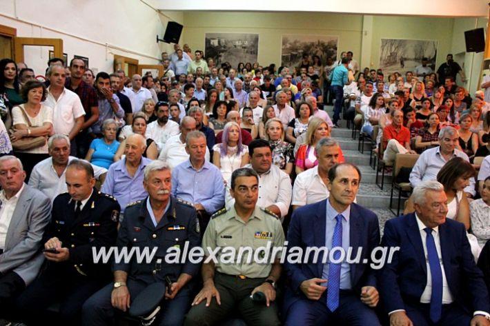 alexandriamou.gr_orkomosiadimotikousumbouliou2019IMG_2826