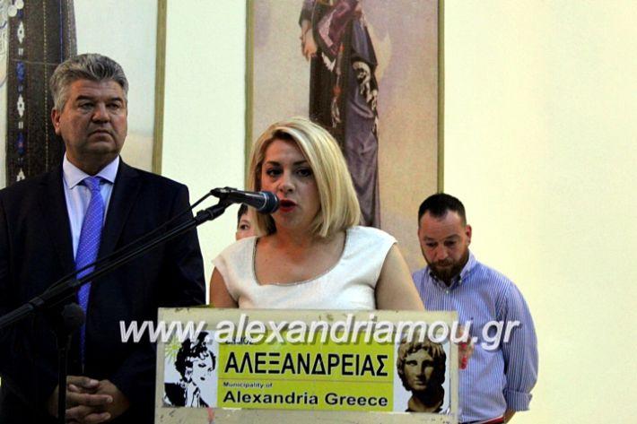 alexandriamou.gr_orkomosiadimotikousumbouliou2019IMG_2831