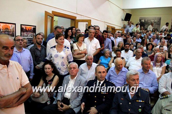 alexandriamou.gr_orkomosiadimotikousumbouliou2019IMG_2835