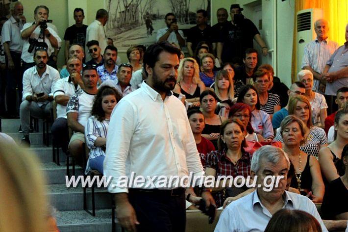 alexandriamou.gr_orkomosiadimotikousumbouliou2019IMG_2838