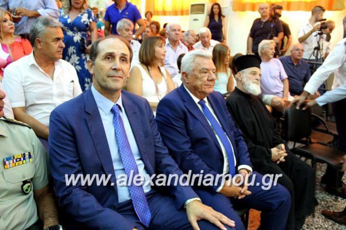 alexandriamou.gr_orkomosiadimotikousumbouliou2019IMG_2839