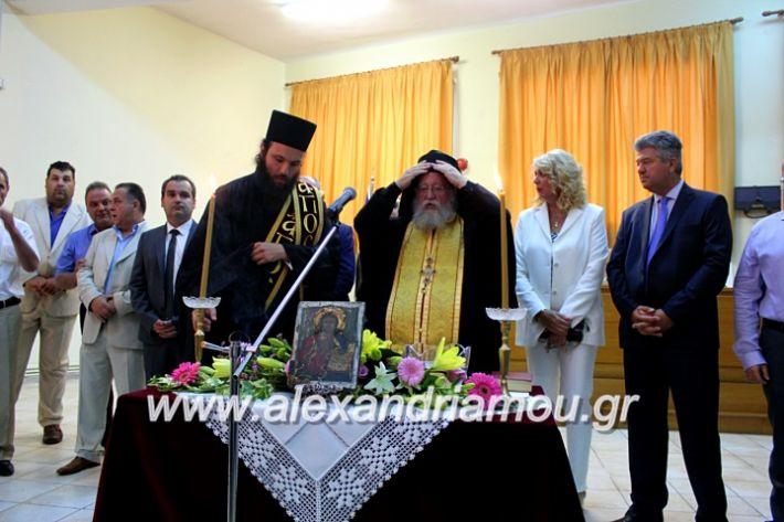 alexandriamou.gr_orkomosiadimotikousumbouliou2019IMG_2840