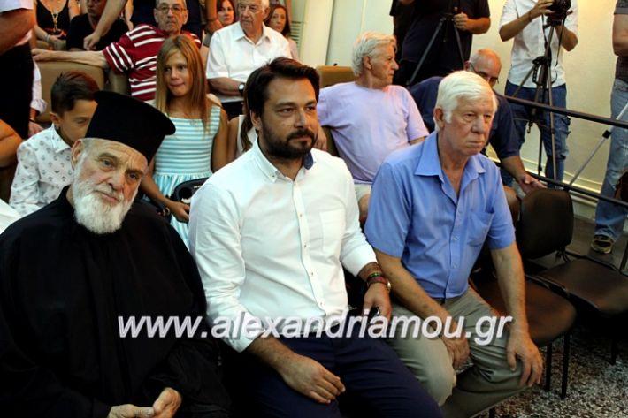 alexandriamou.gr_orkomosiadimotikousumbouliou2019IMG_2842