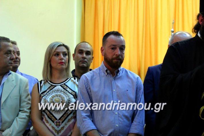 alexandriamou.gr_orkomosiadimotikousumbouliou2019IMG_2845