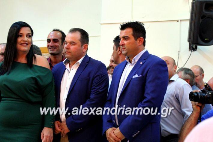 alexandriamou.gr_orkomosiadimotikousumbouliou2019IMG_2849