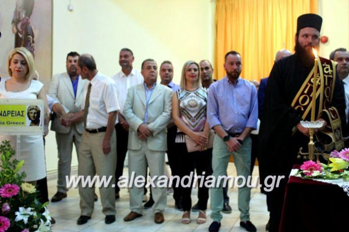 alexandriamou.gr_orkomosiadimotikousumbouliou2019IMG_2850