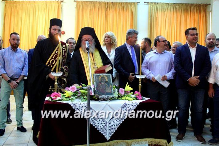 alexandriamou.gr_orkomosiadimotikousumbouliou2019IMG_2851