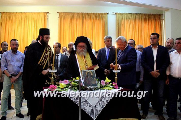 alexandriamou.gr_orkomosiadimotikousumbouliou2019IMG_2853