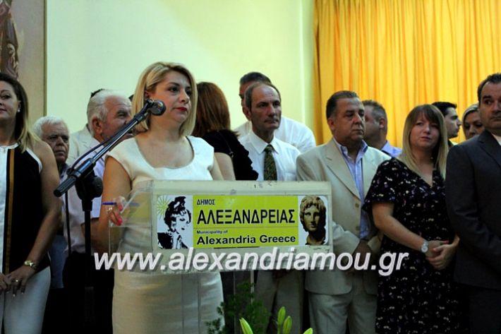 alexandriamou.gr_orkomosiadimotikousumbouliou2019IMG_2855