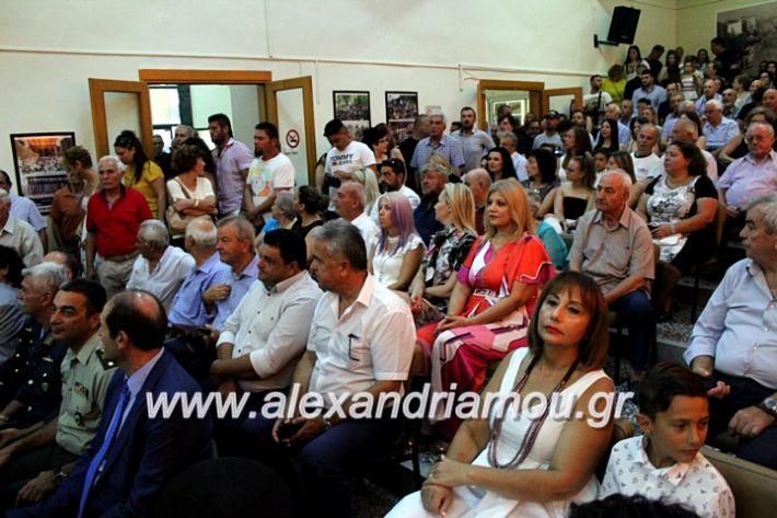 alexandriamou.gr_orkomosiadimotikousumbouliou2019IMG_2859