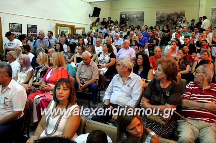 alexandriamou.gr_orkomosiadimotikousumbouliou2019IMG_2860