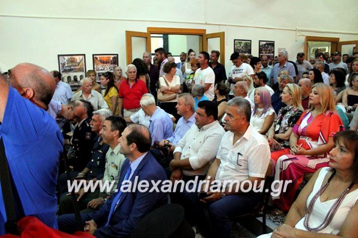 alexandriamou.gr_orkomosiadimotikousumbouliou2019IMG_2861