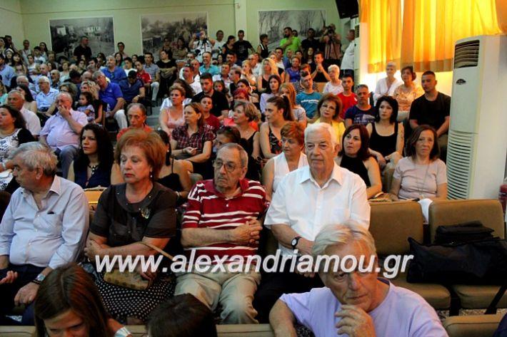 alexandriamou.gr_orkomosiadimotikousumbouliou2019IMG_2862