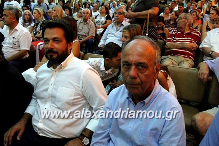 alexandriamou.gr_orkomosiadimotikousumbouliou2019IMG_2864