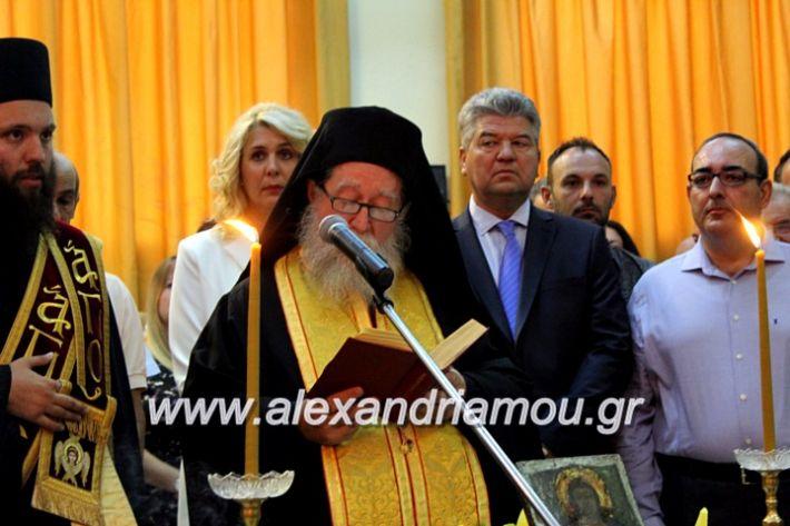 alexandriamou.gr_orkomosiadimotikousumbouliou2019IMG_2865