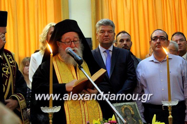 alexandriamou.gr_orkomosiadimotikousumbouliou2019IMG_2867