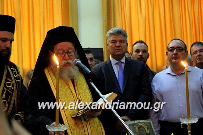alexandriamou.gr_orkomosiadimotikousumbouliou2019IMG_2868