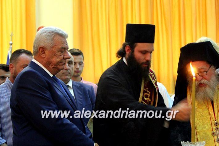 alexandriamou.gr_orkomosiadimotikousumbouliou2019IMG_2869