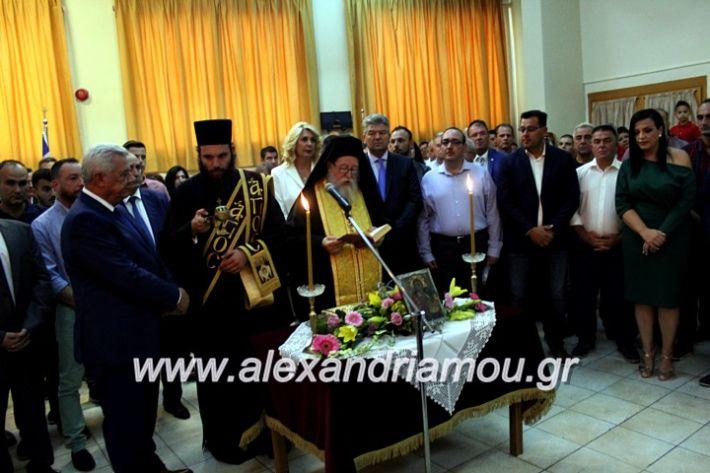 alexandriamou.gr_orkomosiadimotikousumbouliou2019IMG_2870