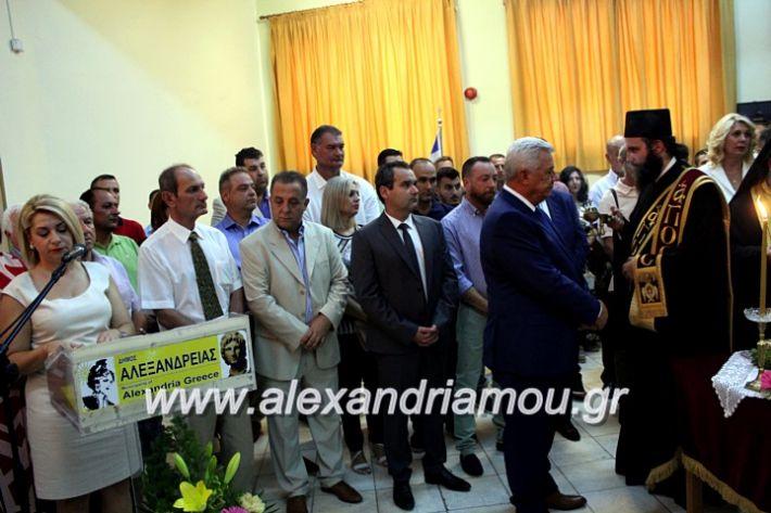 alexandriamou.gr_orkomosiadimotikousumbouliou2019IMG_2871