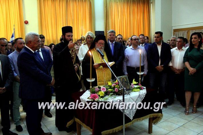 alexandriamou.gr_orkomosiadimotikousumbouliou2019IMG_2872