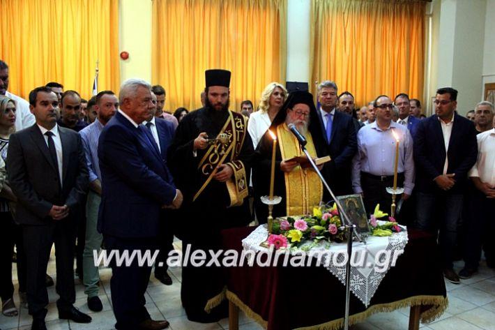 alexandriamou.gr_orkomosiadimotikousumbouliou2019IMG_2873