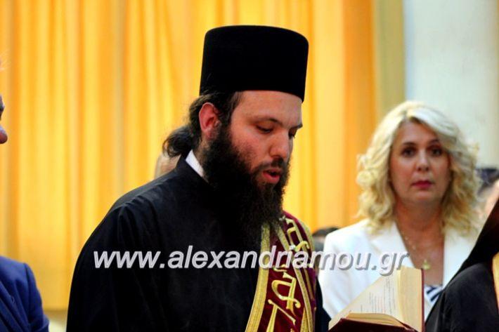 alexandriamou.gr_orkomosiadimotikousumbouliou2019IMG_2881