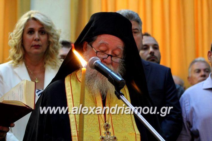 alexandriamou.gr_orkomosiadimotikousumbouliou2019IMG_2882