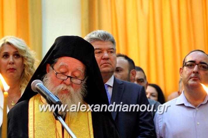 alexandriamou.gr_orkomosiadimotikousumbouliou2019IMG_2883