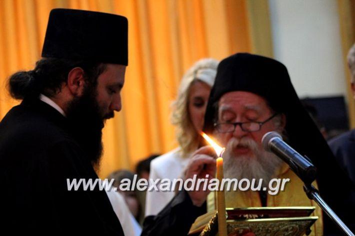 alexandriamou.gr_orkomosiadimotikousumbouliou2019IMG_2885