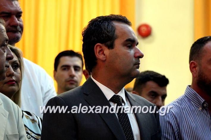 alexandriamou.gr_orkomosiadimotikousumbouliou2019IMG_2896