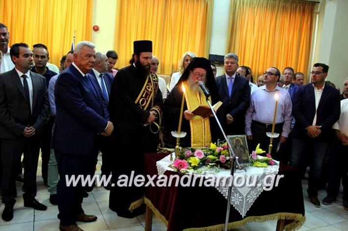 alexandriamou.gr_orkomosiadimotikousumbouliou2019IMG_2899