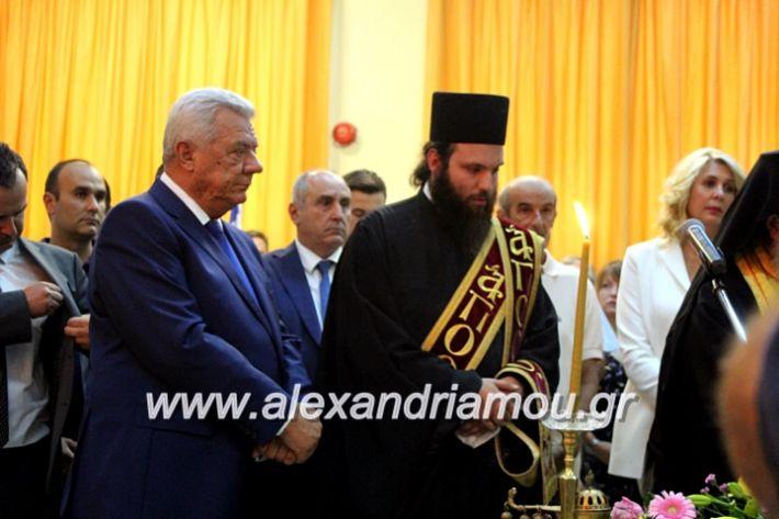 alexandriamou.gr_orkomosiadimotikousumbouliou2019IMG_2901