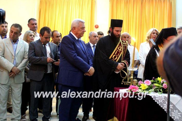 alexandriamou.gr_orkomosiadimotikousumbouliou2019IMG_2902