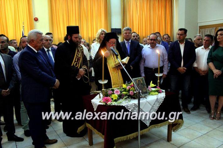 alexandriamou.gr_orkomosiadimotikousumbouliou2019IMG_2903