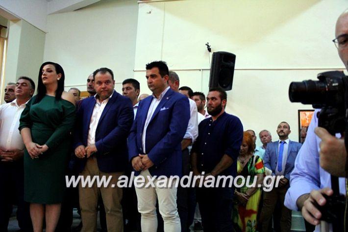 alexandriamou.gr_orkomosiadimotikousumbouliou2019IMG_2908