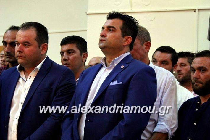 alexandriamou.gr_orkomosiadimotikousumbouliou2019IMG_2911