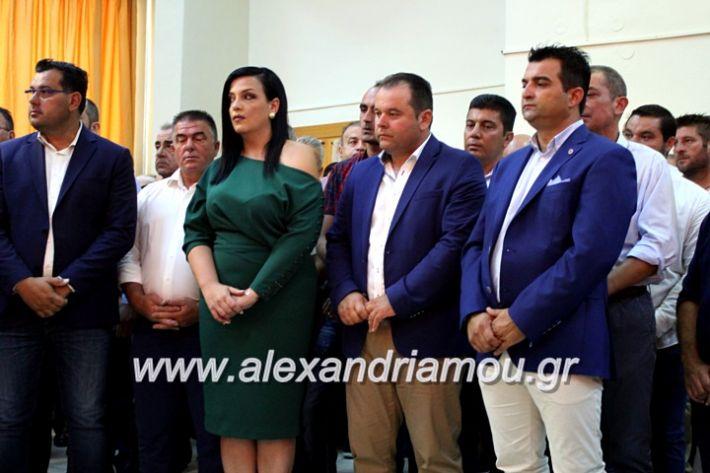 alexandriamou.gr_orkomosiadimotikousumbouliou2019IMG_2913