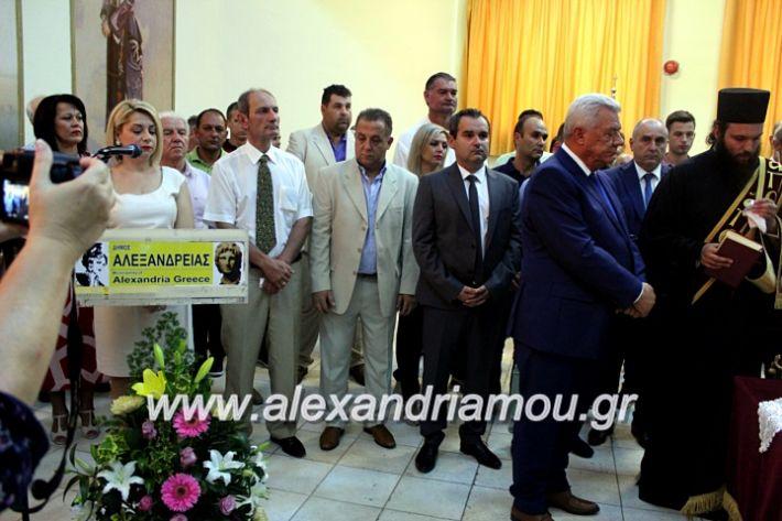 alexandriamou.gr_orkomosiadimotikousumbouliou2019IMG_2919